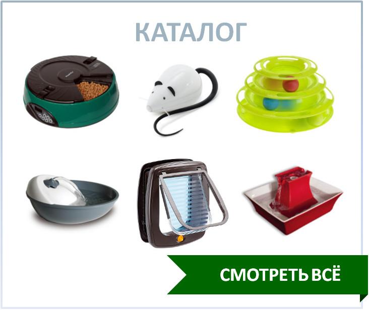Каталог всех товаров магазина Зоодиалог