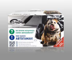Автогамак для перевозки собак Clean Car в коробке