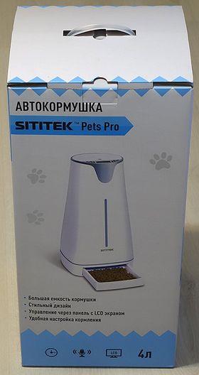 Кормушка SITITEK Pets Pro в упаковке